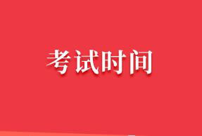 陕西省高级经济师报考条件图片