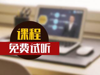 【免费试学】张倩老师经济法习题强化课程开通啦!