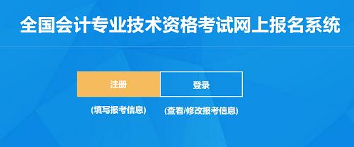 2020江苏二建缴费网址图片