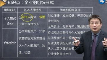李斌老师辅导课程免费试听