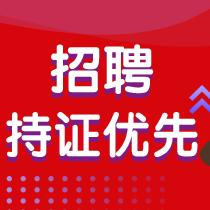 澳洲CPA在中国认可雇主名单