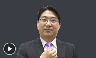 刘国峰《高级会计实务》