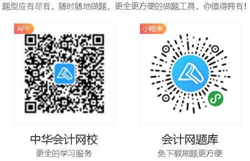 中国人事考试网图片
