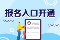 郑州税务师招聘图片