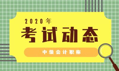 2020年安徽一级消防工程师报考费用是多少_一级建造师报名