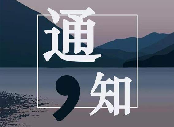 上海2020年高级经济师评审论文要求是怎样的?
