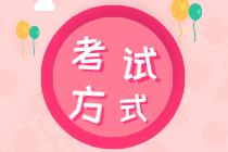 浙江宁波市2017年经济师考试准考证打印时间公布
