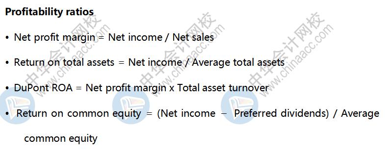 AICPA知识点:Profitability ratios
