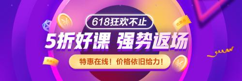 浙江税务师报名条件图片