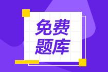 2020年广西初级会计报名时间图片