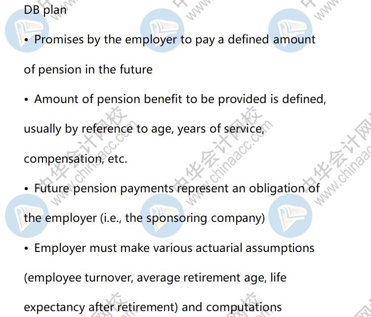 AICPA知识点解析:DB plan