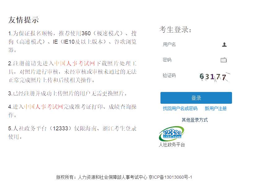 2020高级经济师报考时间_高级经济师报考条件_2019黑龙江高级经济师