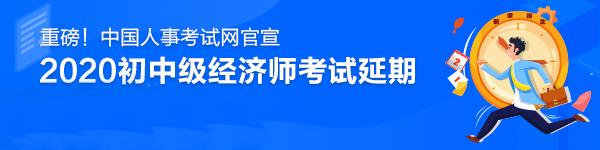 南宁市经济师报名时间_2019经济师报名时间_河南经济师报名入口