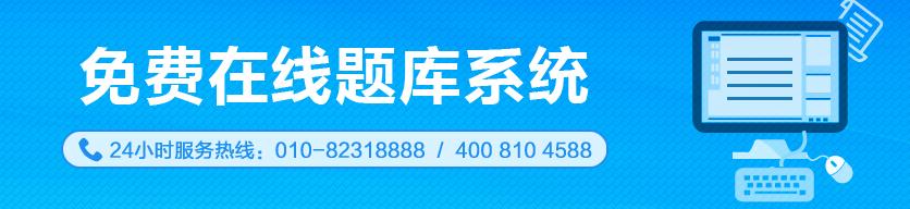 深圳技能补贴申请流程