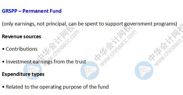 AICPA知识点:GRSPP – Permanent Fund