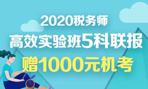 300-180