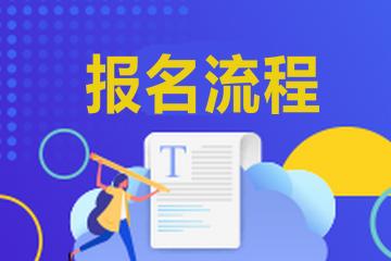 广东高级经济师报考条件图片