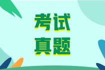 """中级经济师工商真题:电子商务的""""四流"""""""