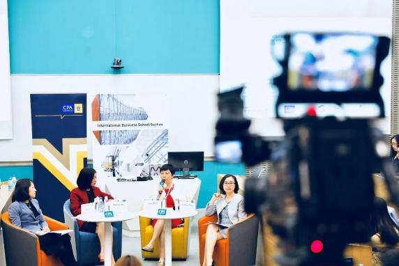 澳公会女性领导力讲座-西交利物浦大学专场