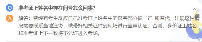 贵州注册会计师考试准考证打印时间确定了吗?