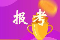 34_Guan