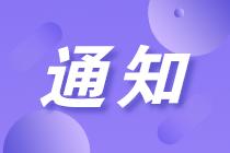 关于进一步支持和服务长江三角洲区域一体化发展若干措施的通知