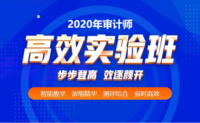 资产评估师考试时间2020图片