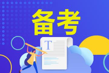 广州中级人力资源师报考条件_珠海人力资源网_人力资源中级证