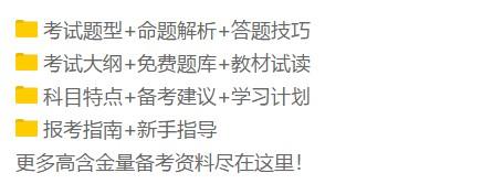 好消息!美国大学宣布接受中国高考成绩 为中国留学生敞开大门!