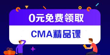 cma与税务师考试难度对比_cpa和cma哪个更难