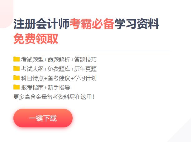 青海2021注册会计师报名时间公布了吗?