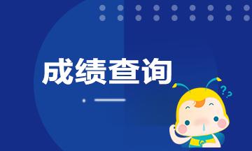 陕西证券资格从业考试时间_陕西省证券从业资格考试时间_陕西证券从业报名时间