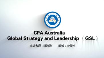 澳洲CPA陆沛沛