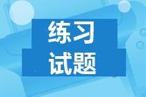 浙江中级造价师考试真题及答案新课标图片