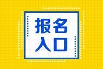 广东2020高级经济师报考条件_广东经济师职称条件_广东高级经济师需要考试吗