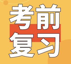 河南税务师时间安排_河南税务师考试地点_河南2019税务师报名时间