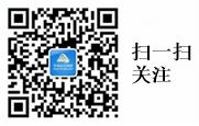 中华会计网校公众号