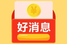 【教师节】一起回忆老师的经典语句!还有奖品等你拿~