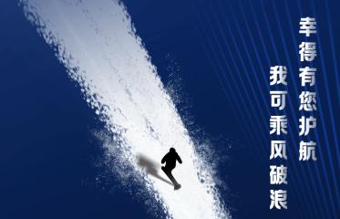中华会计网校——财会筑梦师致敬第36个教师节!!
