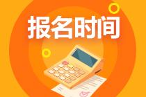 河南郑州2021证券从业资格证考试报名时间