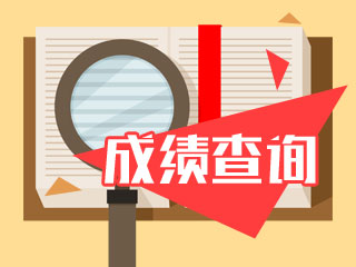 2020年广西桂林中级经济师考试时间是什么时候_中级经济师考纲2020