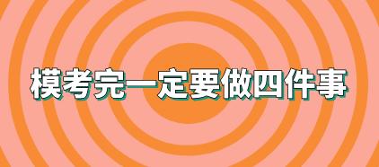 2019年税务师逆袭提分班震撼来袭!助力考生顺利通关!