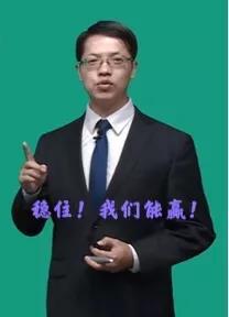 达江2021财务管理备考秘诀大公开!就这样学!