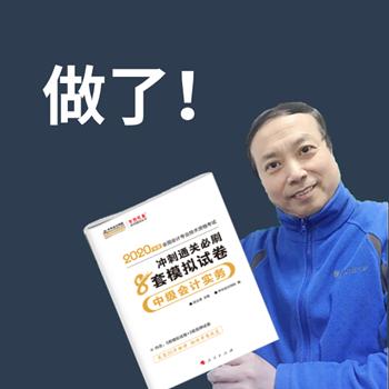 中级名师风采展示——郭建华!