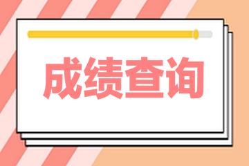 河南2017年中级经济师证书办理通知
