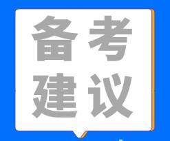 注册税务师考试题目图片