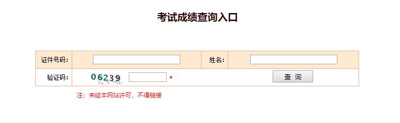 广东2020高级经济师考试报名入口开通_高级经济师报名时间2020年