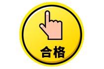 网校高级经济师学员表示成绩不错,微博感谢张宁老师!