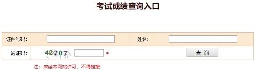 2020乐山高级经济师成绩管理规定_黑龙江高级经济师分数线