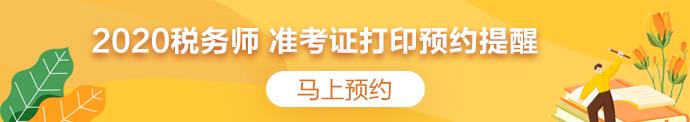 北京地区考试安排
